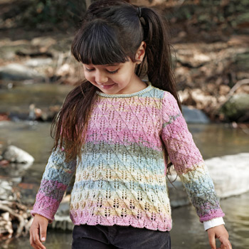 Pull Merino Baby Plus (09) Catalogue n°75 Enfant (Katia)